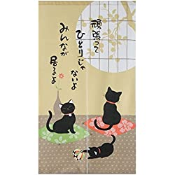 Narumi Cortina, fabricada en Japón, cortina con diseño de gato negro