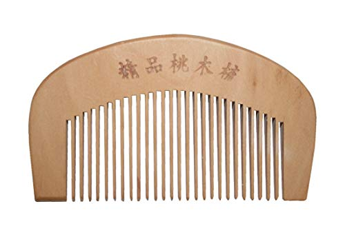 Peigne bambou 90 x 52 mm Antistatique Naturel (9016)