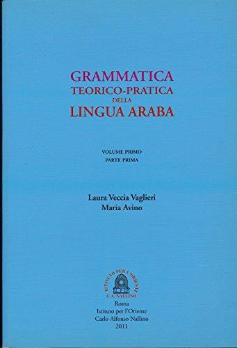Grammatica teorico-pratica della lingua araba: 1