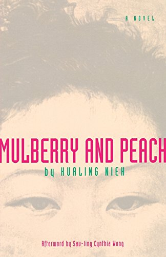 mulberry-and-peach-two-women-of-china