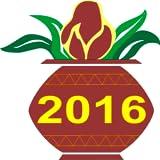 Hindu Fasts and Festivals Calendar...
