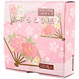 Hyakkin Japan Shop's Oil Blotting Papers/Absorption Sheets For Oily Skin, Oil Absorbing Sheets For Face Oil Control Tissue (250 Sheets/Pack) (Pack Of 01)