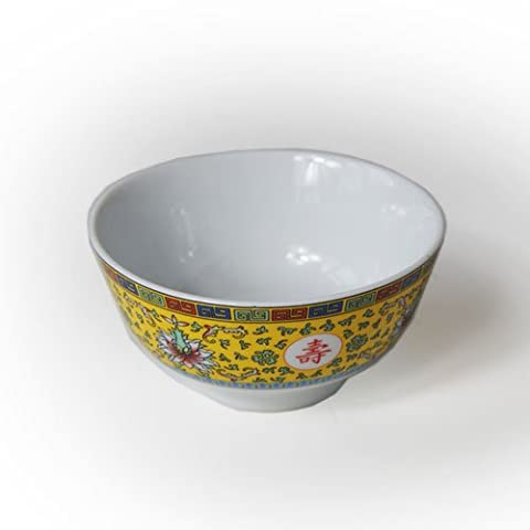 Oriental Yellow Pattern Rice Bowl