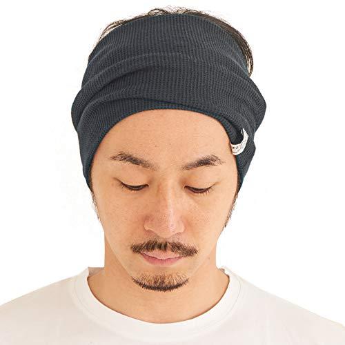 CHARM Casualbox | Herren Weite Stirnband 100% Baumwolle Damen Yoga Haarband Sport Mode Gemacht In Japan Koreanisch Dreads Dehnbar Haar Kopf Wickeln Zubehören Dunkelgrau