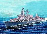 Trumpeter - Maqueta de barco escala Escala 1:350 (4519)