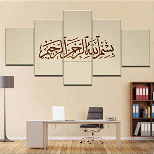 cmhai Muslim Allah Islam Religion Poster 5 Panels Painting Un Print Picture Living Room Decor The Koran Hadith Picture No Frame