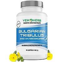 BULGARIAN TRIBULUS TERRESTRIS - 60% FUROSTANOL SAPONINE - Hochdosiert   Testosteron Booster   Anabolika   Pflanzliche Anabole Steroide für Muskelaufbau, Energie und Kraft   90 Kapseln