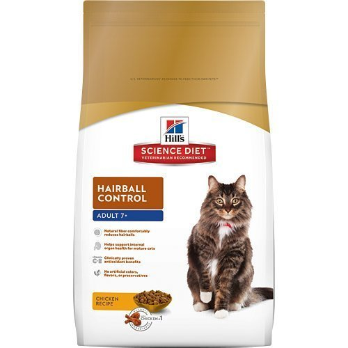 hills-science-diet-mature-adult-hairball-control-dry-cat-food-155-pound-bag-by-hills-science-diet-ca