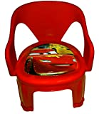Multipurpose baby small cute chair For Kids Baby Chair (red)