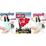 Pack of 3 Woman's Monthly Latest Magazines Grehshobha, Sarita April Second and Grehlaxmi May 2021 All Latest Editions