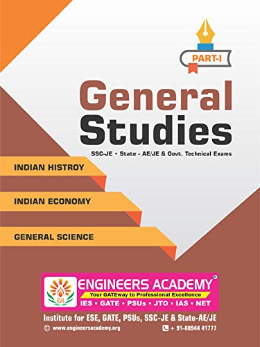 General Studies-1 : Indian History , Indian Economy & General Science for SSC-JE, Junior Engineer & Assistant Engineer : Engineering / Diploma : Hindia/English