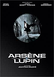 Arsène Lupin [Édition Collector]