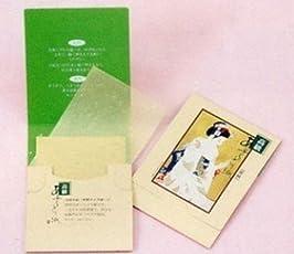 Japanese Premium Oil Blotting Paper 200 Sheets (B), Large 10cm x7cm