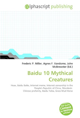 baidu-10-mythical-creatures-hoax-baidu-baike-internet-meme-internet-censorship-in-the-peoples-republ