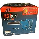 KS Tools Corded Electric QIF-KST800 - Blowers