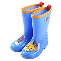 FRF Rain Boots- Children