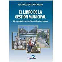 El libro de la gestión municipal: 1