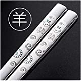 Sheep : 304 Stainless Steel Chopsticks Chinese Zodiac Patterns Personzed Laser Engraving Patterns 12 Styles