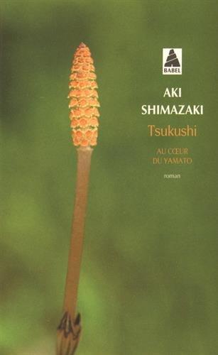 Au coeur du Yamato, Tome 4 : Tsukushi
