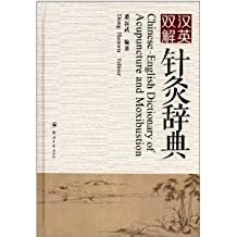 Chinese-English Dictionary of Acupuncture and Moxibustion