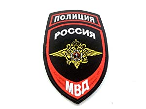 Russe KGB Police Brodé Airsoft Morale Patch