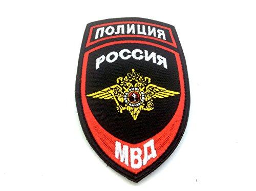Russland Russisch KGB Polizei Gestickte Airsoft Klettverschluss-Flecken (Armee Russische Patch)