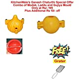 KitchenWale's Ganesh Chaturthi Special Offer Combo Of Modak, Ladoo And Gujia Mould