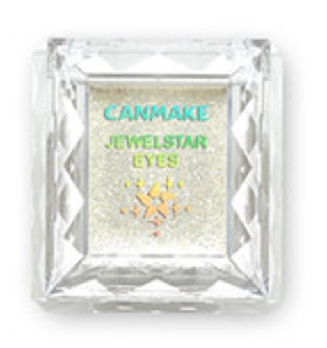 IDA Laboratories CANMAKE | Poeder Eye Shadow | Jewel Star Eyes 01 Crystal Silver (japan import)