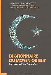 Dictionnaire du Moyen Orient