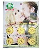 #1: Nucleya Retail Tiger Queen Romantic Cream - Set of 6