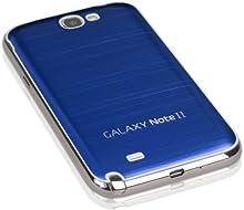 AVANTO - Tapa para batería para Samsung Galaxy Note II GT-N7100 y Samsung Galaxy Note II GT-N7105 (aluminio cepillado)