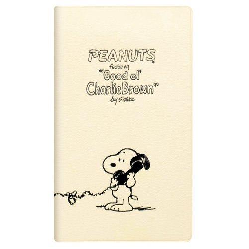 snoopy-cracker-jack-notebook-2017-calendario-libro-2016-dicembre-avviamento-settimanale-chiamata-slw