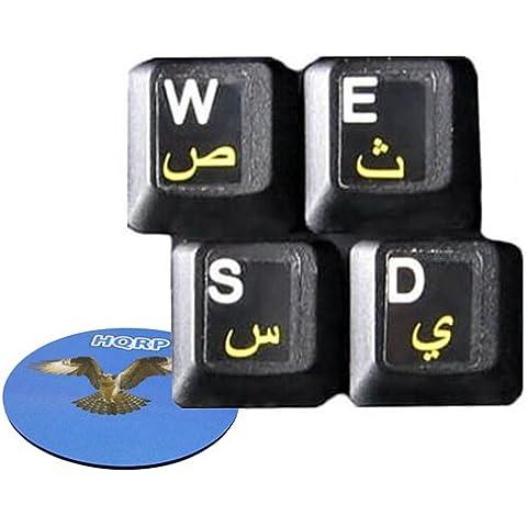 HQRP Pegatina Amarilla Árabe Transparente para Teclado con Capa Protectora para Ordenador portátil / Notebook más