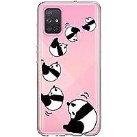 Oihxse Cristal Compatible con Samsung Galaxy S205G Funda Ultra-Delgado Silicona TPU Suave Protector Estuche Creativa Patrón Panda Protector Anti-Choque Carcasa Cover(Panda A4)