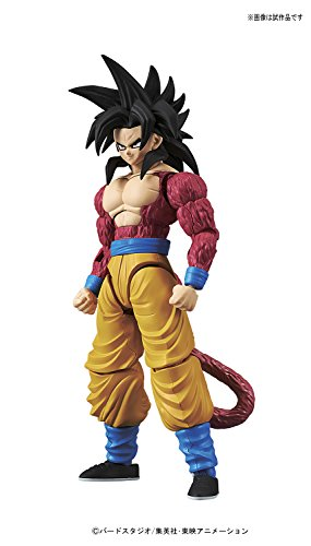 Bandai Hobby-Son Goku Super Saiyan 4 Model Kit 14 cm Dragon Ball GT Figure-Rise Standard 84086P (BDHDB144977) 2
