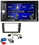 JVC KW-V250BT 2DIN CD DVD USB Bluetooth MP3 Autoradio für Audi A4 B6 B7 01-08 Aktivsystem Mini-ISO