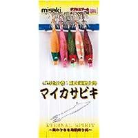 Misaki Maika 1460 Sabiki IKS-EW72 calamar cebo Rig Sabiki