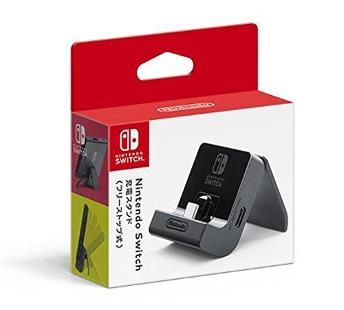 Nintendo Stand Caricatore Aggiustabile