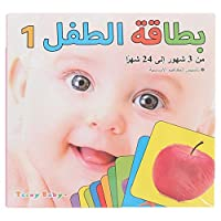 Child card for basic concepts E-799 For Unisex, Multi Color