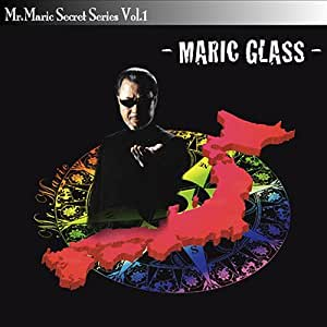 Maric Glass (DVD and Gimmick) by Mr. Maric - DVD