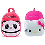 Blue Tree School Bag For Kids/Girls/Boys/Children Plush Soft Bag Backpack Panda Hello Kitty Cartoon Bag Gift For Kids Cartoon Toy Cute Birthday Return Gift/ School Bag/ Travelling Carry Picnic Bag/ Teddy Bag For Children (Pink_3 To 5 Year)