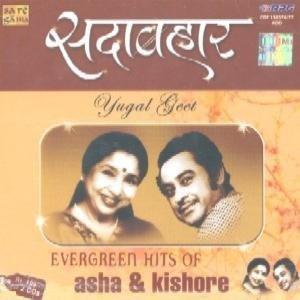 Kishore Kumar - Evergreen Hits