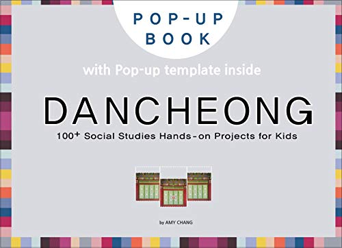 Dancheong: DIY pop-up card making craft books for kids, Korean culture and travel, Korea traditional pattern (Korean Culture Pop-up Book Book 10) (English Edition)