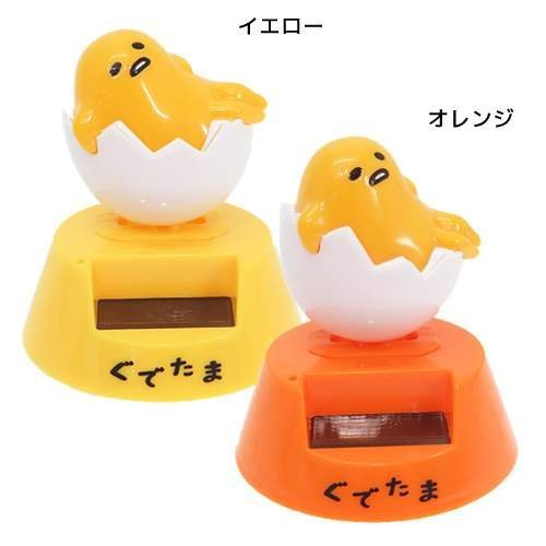 gudetama-toy-swaying-solar-swing-sanrio-orange-new-from-japan-f-s