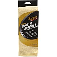 Meguair`s ME X2000 Water Magnet Microfiber Drying Towel, 55.9 x 76.2 cm