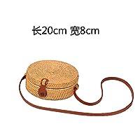 xihuanjia Autumn vine handmade woven bag round handbag Vintage literary straw bag handbag Leather section
