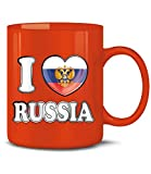 Golebros Russland ?????? Russia Fan Artikel 5011 Fuss Ball Europa World Cup EM 2020 WM 2022 Kaffee Tasse Becher Geschenk Ideen Fahne Flagge Rot