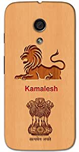 Aakrti Back cover With Lion and Govt. Logo Printed For Smart Phone Model : Moto G-3 (3rd Gen) .Name Kamalesh (God Of Lotus ) Will be replaced with Your desired Name