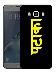"""Humor Gang Pataka Hindi Quirky - BlackPrinted Designer Mobile Back Cover For """"Samsung Galaxy J5 2016 Edition"""" (3D, Matte Finish, Premium Quality, Protective Snap On Slim Hard Phone Case, Multi Color)"""