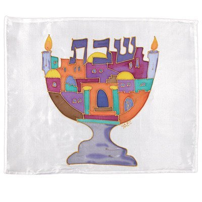 Challah Cover For Jewish Bread Board - Yair Emanuel SILK PAINTED CHALLA COVER MENORAH COLOR (Bundle) by Yair Emanuel -